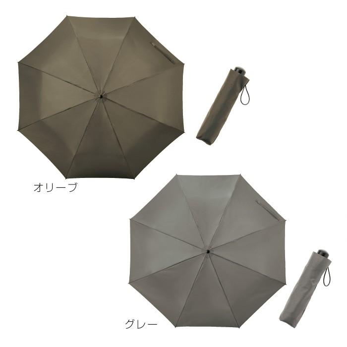 シックカラー折り傘