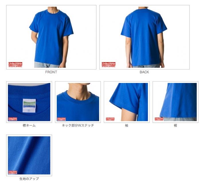 オリジナルフルカラーTシャツ